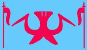 Craneflag