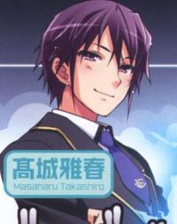 Masaharu Takashiro