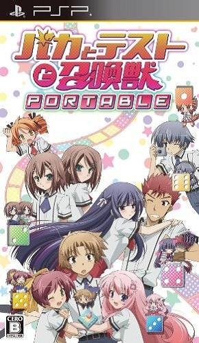 Baka test shoukanjuu portable pic
