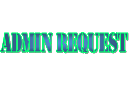 Banner-adminrequest