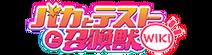 WIKI Logo Small EN