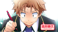 Akihisa first appearance