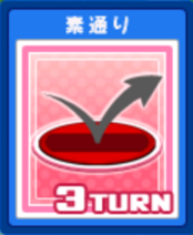 Anywhere Move Three Turn Card