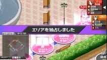Yuuka Bonus GP