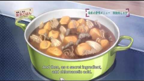 Mizuki Himeji Girls' Meal