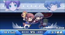 Minami battling Kouta