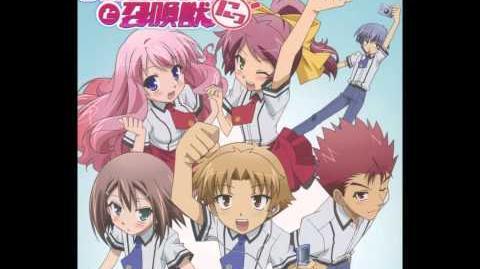 Baka to Test to Shōkanjū Ni! Full OP Theme - Kimi Nazo Watashi de JUMP!!