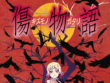 Kizumonogatari (film)