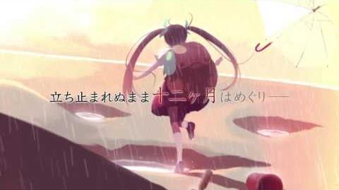 『暦物語』(西尾維新=著)WEBCM