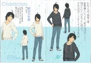Koyomi Owari designs