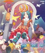 Tsukimonogatari cover