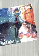 Koimonogatari Cover