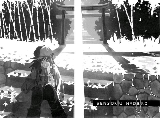 File:Bakemono2 009.png