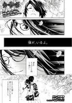 Manga Chapitre13 Illustration