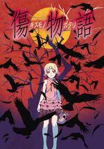 Kizu cover