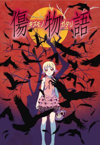 File:Kizu cover.jpg