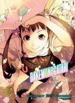 Bakemonogatari Manga Eng2