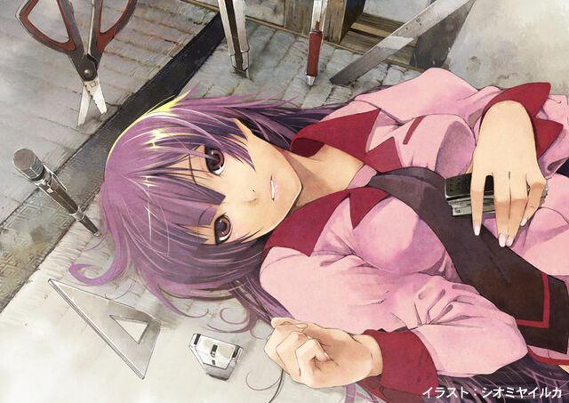 File:Bakemonogatari Episode 2 Endcard.jpg