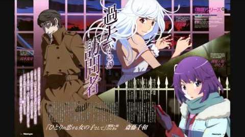 Monogatari Series Second Season Kogarashi Sentiment SD Full