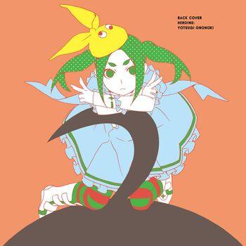 Back Disc 2