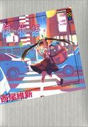 Kabukimonogatari Cover