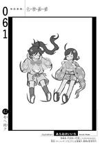 Chapter 61 EndCard