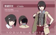 Kagenui.Yozuru.full.1028630