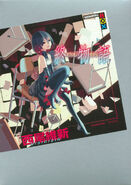 Owarimonogatari Cover 1