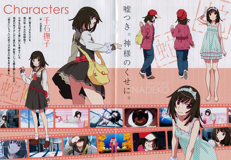Nadeko Sengoku | Bakemonogatari Wiki | FANDOM powered by Wikia