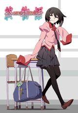 Owarimonogatari (anime series)