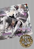 Bakemonogatari Manga Vol.5 SE.jpg large