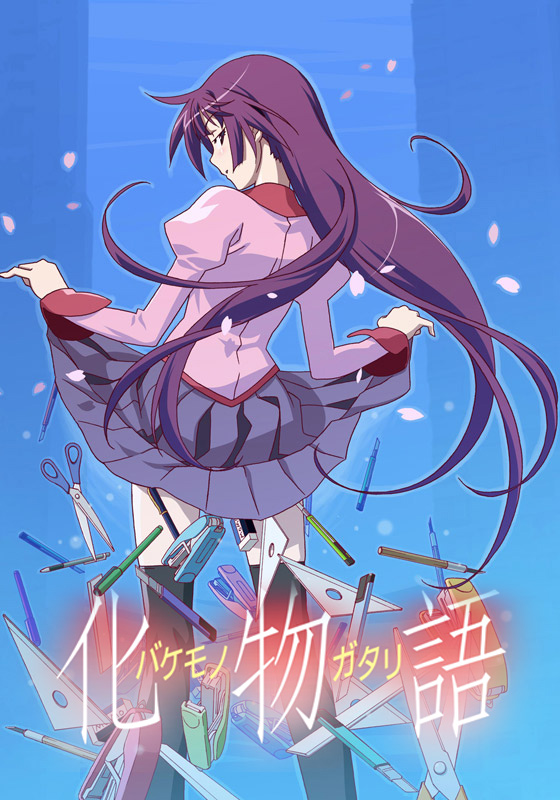 File:Bakemonogatari Poster.jpg