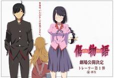 Kizumonogatari early promo