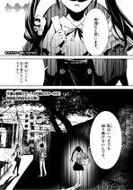 Manga Chapitre11 Illustration