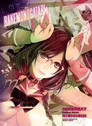 Bakemonogatari Manga Eng3