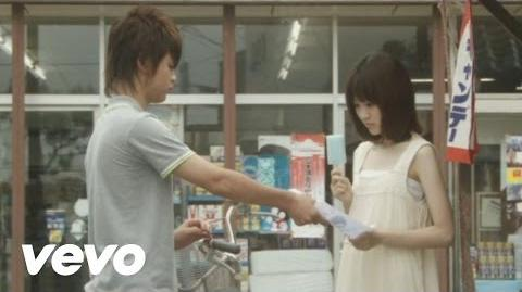 Supercell - Kimino Shiranai Monogatari