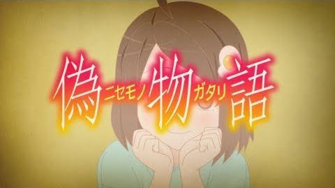 """Nisemonogatari Opening 3 (""""Platinum Disco"""")"""