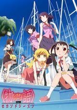 Monogatari Series Second Season