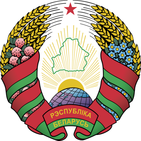 File:Coat of Arms Belarus.png