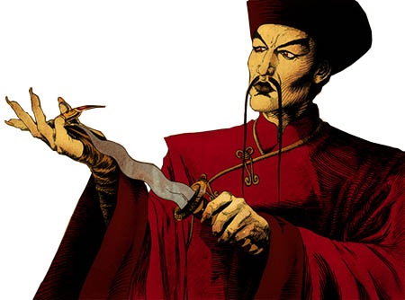 e30b8d5261e9d Fu Manchu | Baker Street Wiki | FANDOM powered by Wikia