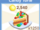 Candy Torte