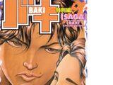 Baki Tokubetsuhen - Saga