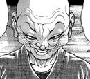 Yujiro's Mother