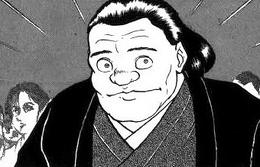 Kitou