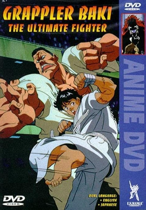 File:Baki The Grappler The Ultimate Fighter.png
