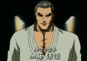 Kyosumi Katou