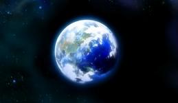 Земля вид