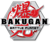 Bakugan Battle Planet logo color