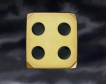 Альто кубик