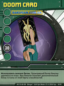 Doom-Card